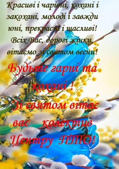 изображение_viber_2020-03-05_14-13-31