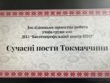 IMG_E7100