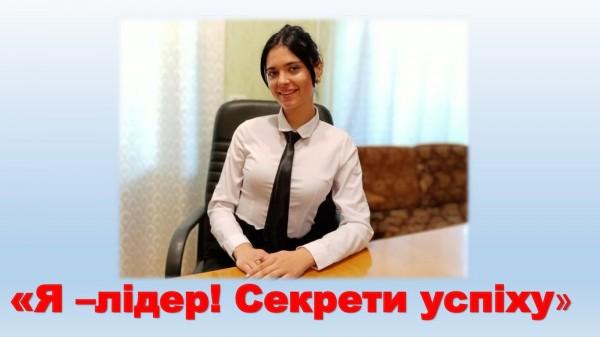 изображение_viber_2021-05-24_15-39-19