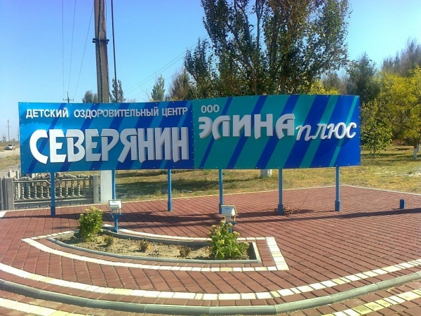 северянин_пер-1