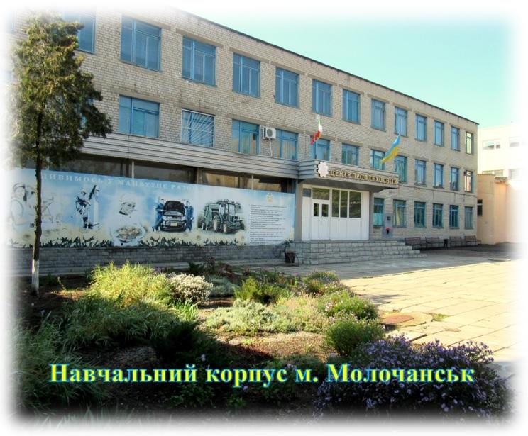 Molochansk