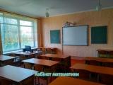 01-Кабінет-математики