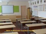 011-Кабінет-англійської-мови-та-літератури