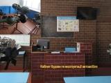 012-Кабінет-будови-та-експлуатації-автомобіля
