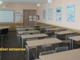 013-Кабінет-математики