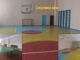 017-Спортивна-зала