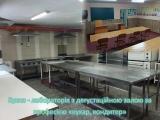 02.1-Кухня-лабораторія-з-дегустаційною-залою-за-професією-«кухар-кондитер»