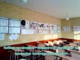 03-Кабінет-професійно-теоретичної-підготовки-за-професією-«електрогазозварник»