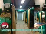 03.1-Майстерня-за-професією-«електрогазазварник»