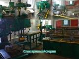 05-Слюсарна-майстерня