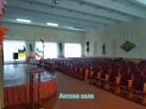 09-Актова-зала-